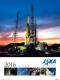 2016 JAXA カレンダー