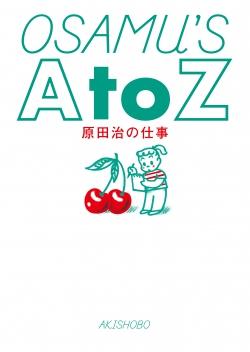 OSAMU'S A to Z